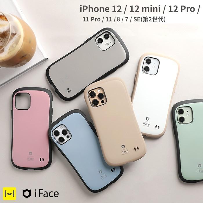 阿米購 iFace First Class KUSUMI iPhone SE2/8/7/12 曖昧系 防摔 抗震 手機殼