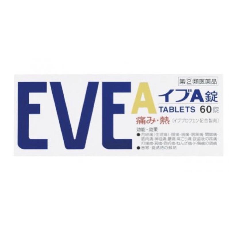 現貨*EVE 白 60錠裝