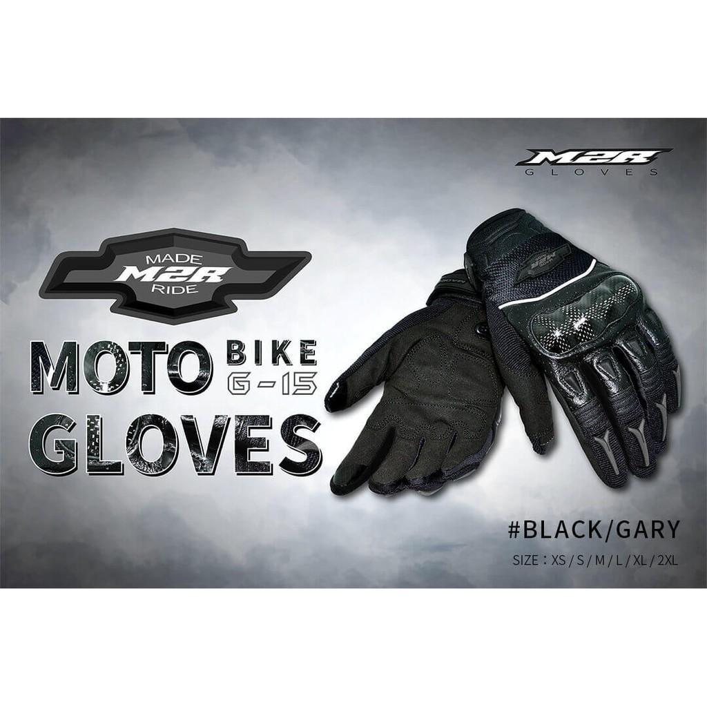 【限時特價】 M2R G15  碳纖護具 防摔手套 彈性手感佳 可觸控手機 四季型 機車手套