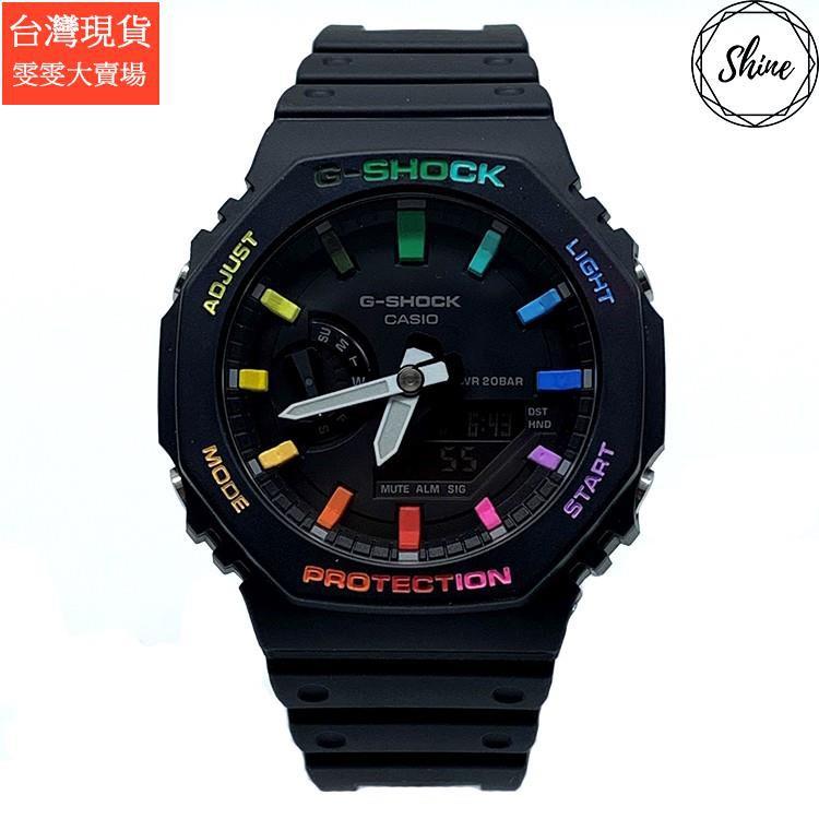 【台灣現貨 免運費】改裝 GA-2100-1A 手錶 客製彩虹12刻度和錶殼字 [Shinecollectio雯雯大賣場