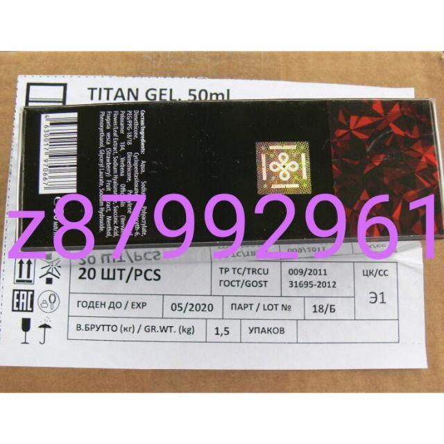 俄羅斯最新第四版titan gel泰坦凝膠唯一正品,SGS檢驗,5條以上贈原文說明書,我只授權babygengen銷售!