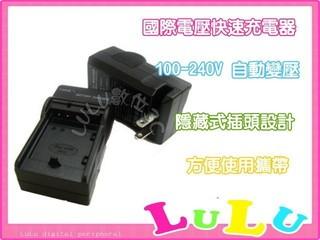 Canon A4000 A3400 A2400 A2500 A2300 專用NB-11L NB11L 副廠充電器 臺中市