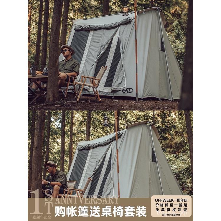 【現貨直銷  免稅】GTD冰川沙漠 四人帳美式弓形帳復古棉布露營帳篷戶外野營春日帳篷