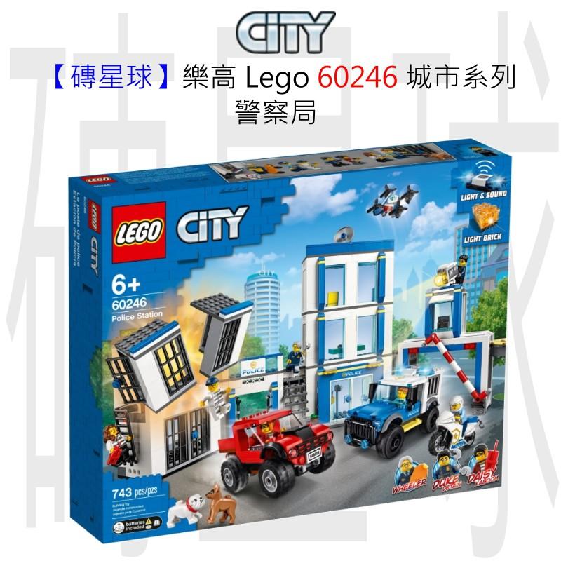 【磚星球】樂高 LEGO 60246 城市系列 警察局