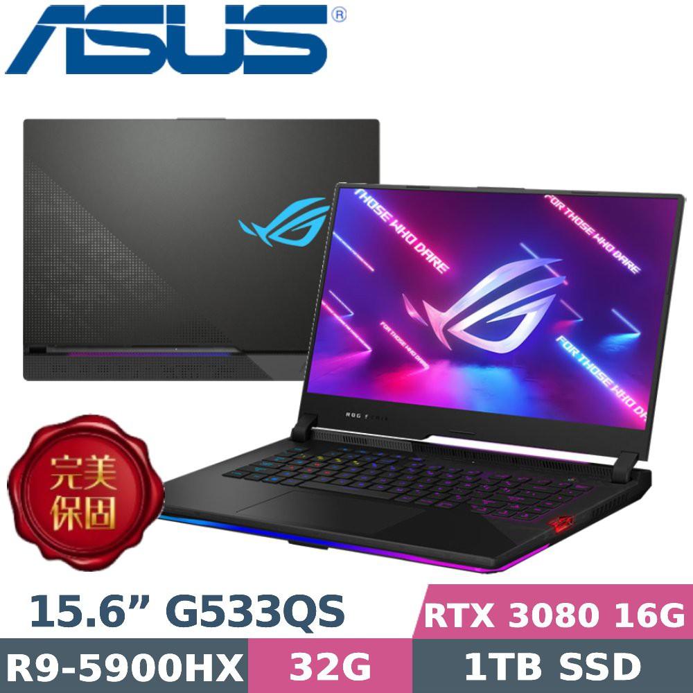ROG Strix SCAR G533QS-0021A5900H(R9-5900HX/RTX3080-16G/15.6)