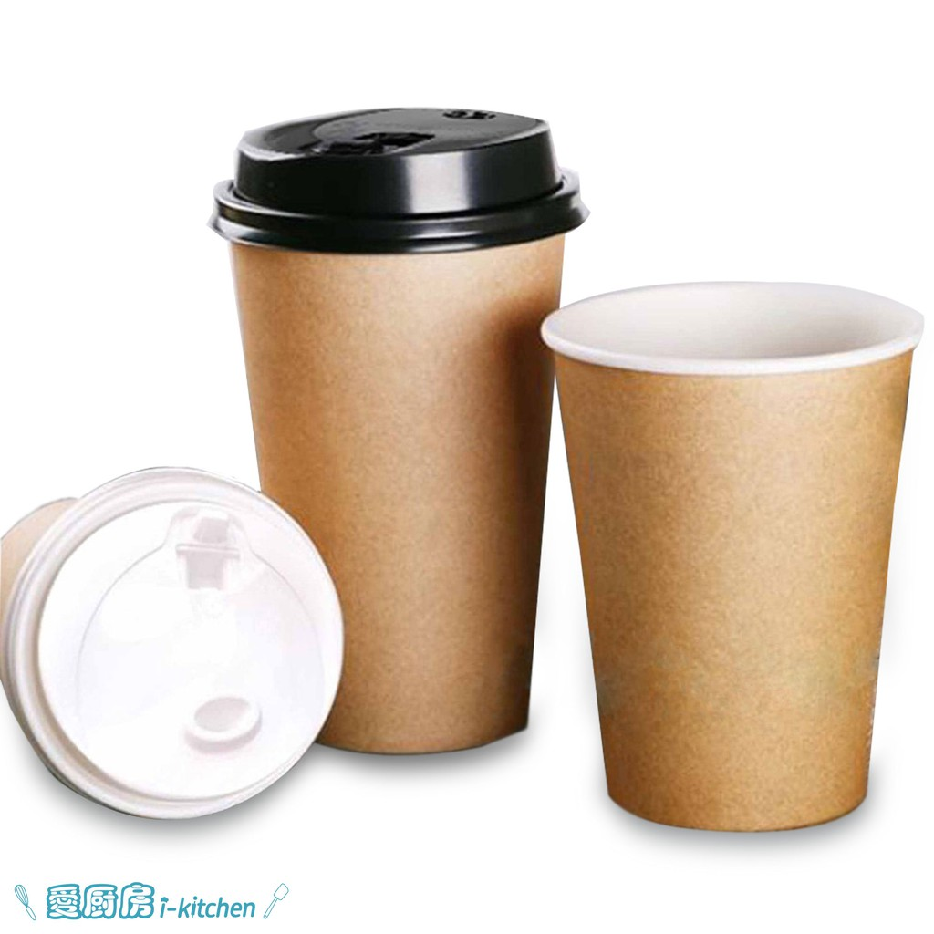 12oz 咖啡紙杯 50入 二合一 三合一 套組 紙杯 外帶杯 飲料杯 咖啡杯 免洗紙杯 I-Kitchen【愛廚房】