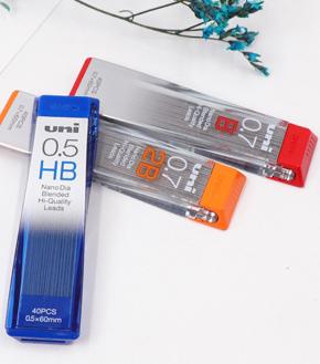 日本Uni三菱 0.5mm自動鉛芯202ND 不易斷HB活動鉛筆芯