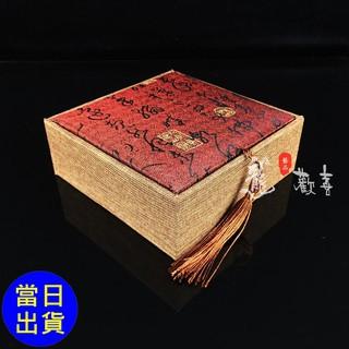 當日出貨🌀精緻麻布流蘇錦盒(大款) 手珠盒 佛珠盒 手鐲收藏盒 手珠最大可放到25mm 臺中市