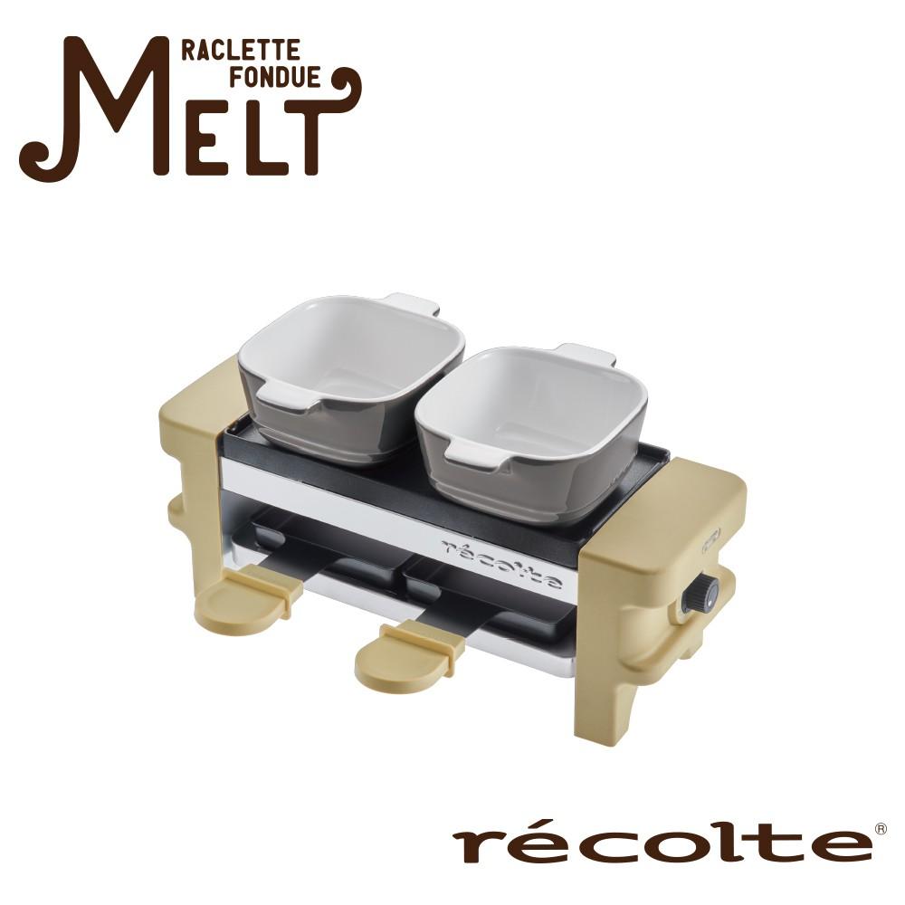 recolte 麗克特 RRF-1 迷你煎烤盤 (公司貨1年保固)