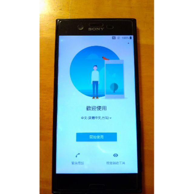 Sony xz 二手機