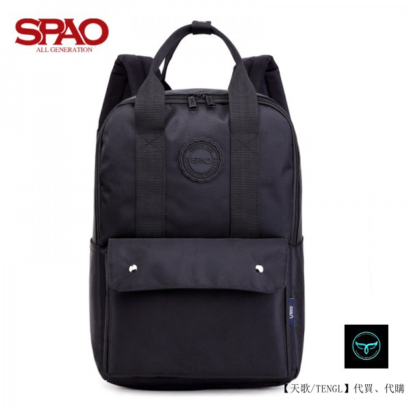 【天歌】全場免運 韓國代購 SPAO 大容量 旅行包 休閒包 後背包