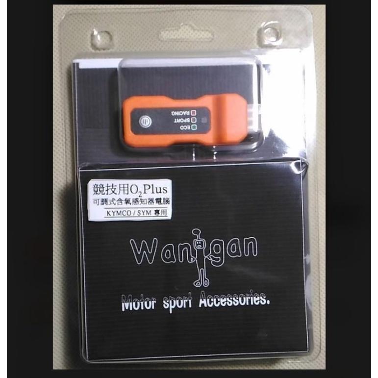 荳荳賣場 免運 可調式含氧感知器電腦--KYMCO GP125/CUE100/X-CITY 125 專用
