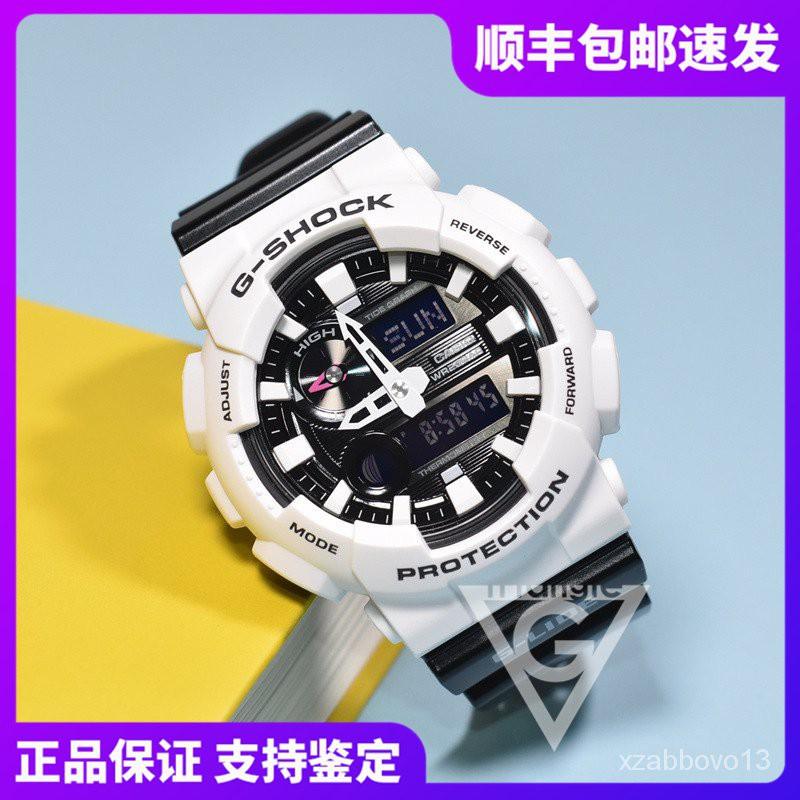 卡西歐G-SHOCK黑白色GAX-100B-7A/1A 100A-7防水潮汐月相男女手錶 xTDX