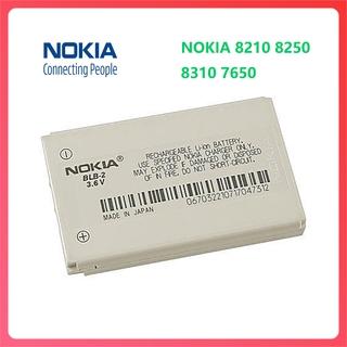 諾基亞 Nokia 8210 8250 原廠電池 BLB-2 8310 7650 5210 H118 8910i 臺北市