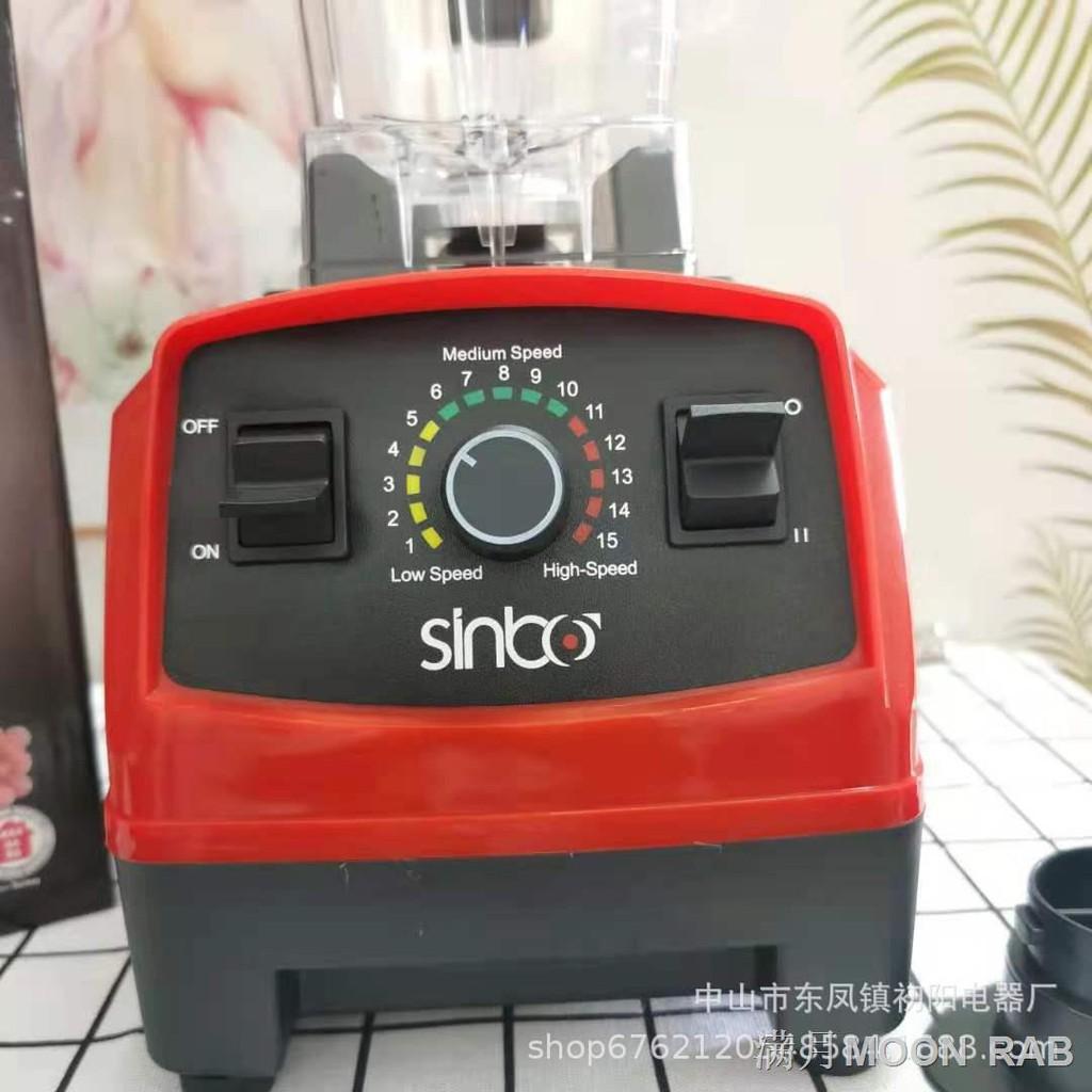 滿月MOON RAB台灣專供110v小家電SINBO美規2L破壁機輔食機攪拌機破冰機豆漿機料理機源頭廠家直發!