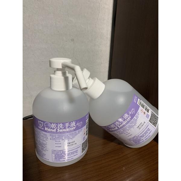 ✨防護大師乾洗手液薫衣草500ml (有壓頭)💕💕