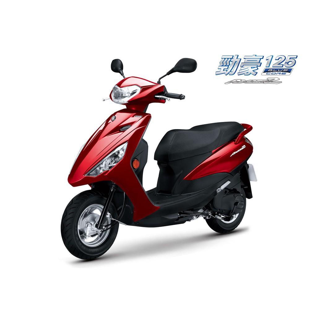 YAMAHA 山葉 AXIS-Z 勁豪125-鼓煞-日行燈版-2020 廠商直送