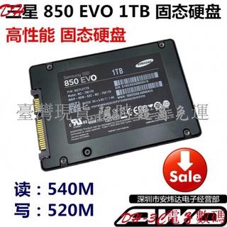 【現貨】三星 850 EVO 1TB 2.5 SATA SSD固態硬盤MZ-75E1T0筆記本另有5120 臺中市
