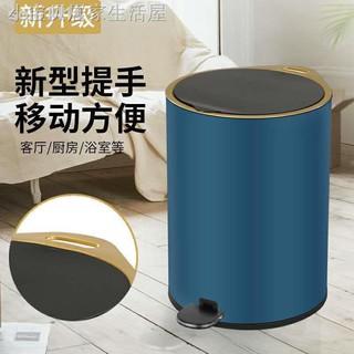 ☁✜♟✸歐式簡約不銹鋼8L帶蓋腳踏垃圾桶 現代風格家用靜音緩降垃圾桶