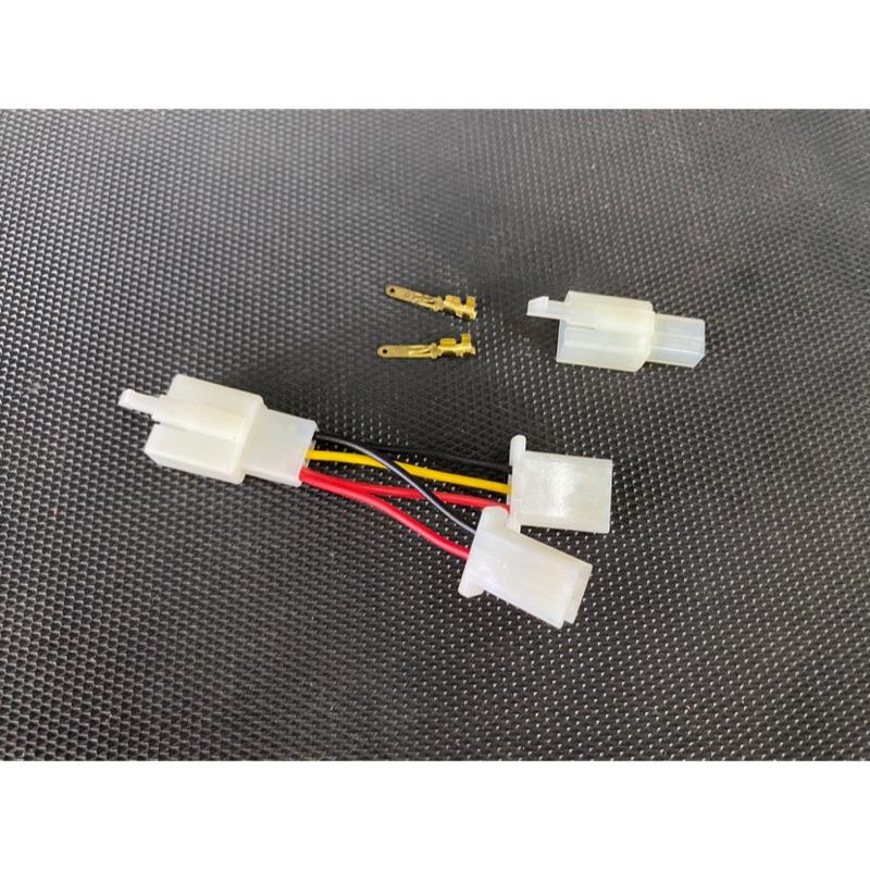 光陽 山葉 三陽 三叉繼電器 兩叉繼電器 分電線組 跨接線組 不破壞線路  ACC 快接線 引出線組