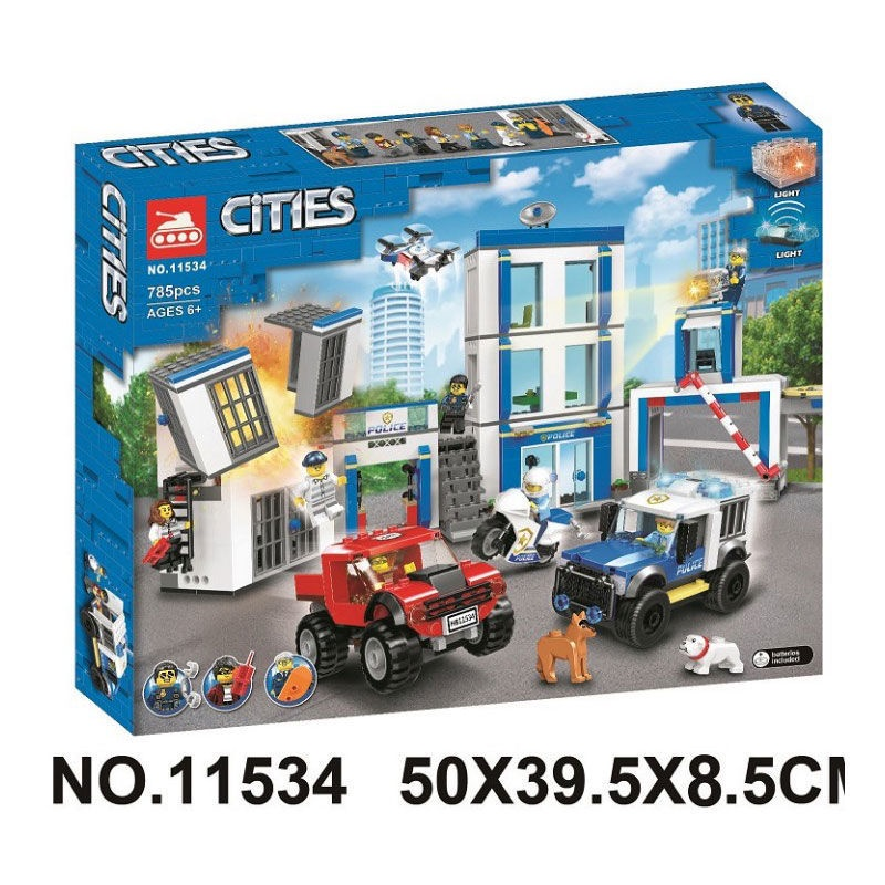 兼容樂高城市系列城市警察局直升機追捕拼裝積木男孩益智拼裝積木 pXbX