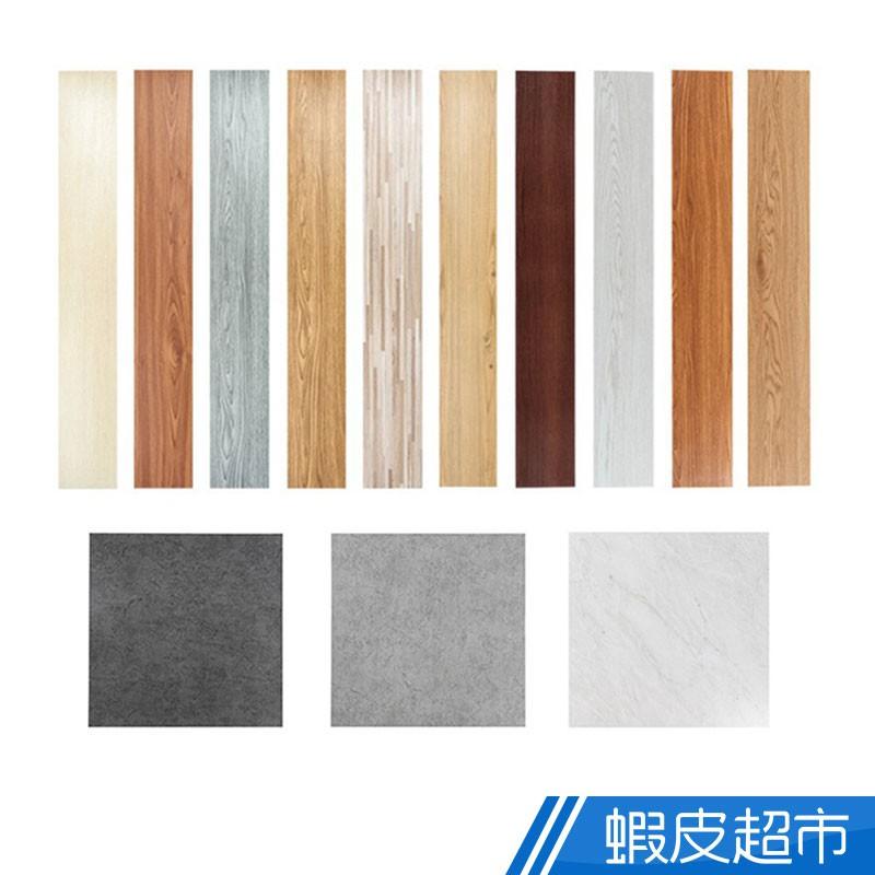 樂嫚妮 韓國熱銷 木紋地板貼 仿石紋地板貼 防水 耐磨 質感立體 免運費 廠商直送 現貨