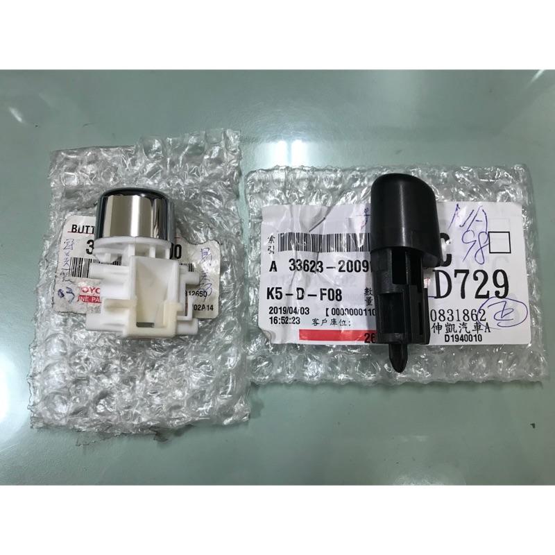豐田 CAMRY 02 排檔頭 按鈕 PREMIO 排檔按鈕 NA98