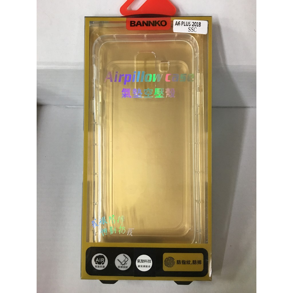 Samsung Galaxy A6 PLUS 2018 超防摔空壓殼/TPU空壓殼 軟殼 透明殼