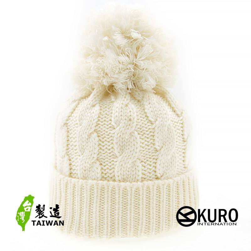 KURO-SHOP秋冬新品 白色超大球球針織帽