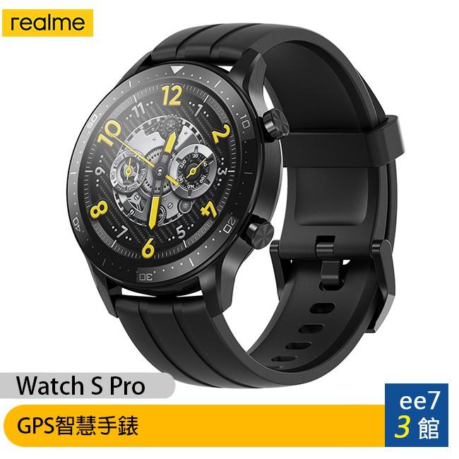 realme Watch S Pro GPS (RMA186) 智慧手錶【ee7-3】