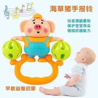 Angel母嬰館 嬰幼兒玩具手搖鈴6-12月女孩益智寶寶手抓小孩男孩搖鈴嬰兒0-1歲