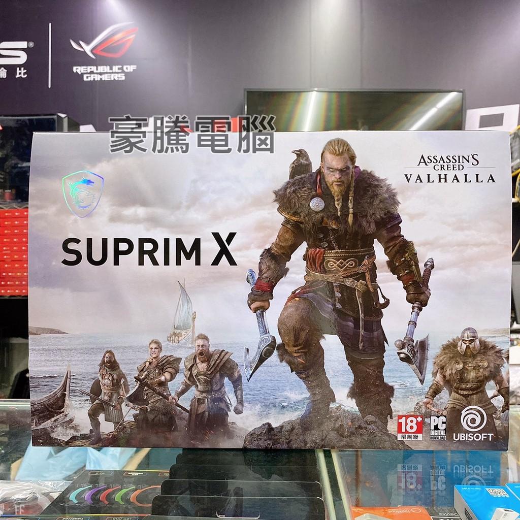 【豪騰電腦】MSI 微星 RTX 3080 SUPRIM X 10G 顯示卡 刺客教條 特仕版