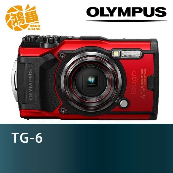 Olympus TG-6 防水相機 紅色 元佑公司貨 潛水相機15米防水 tg6 4K【鴻昌】