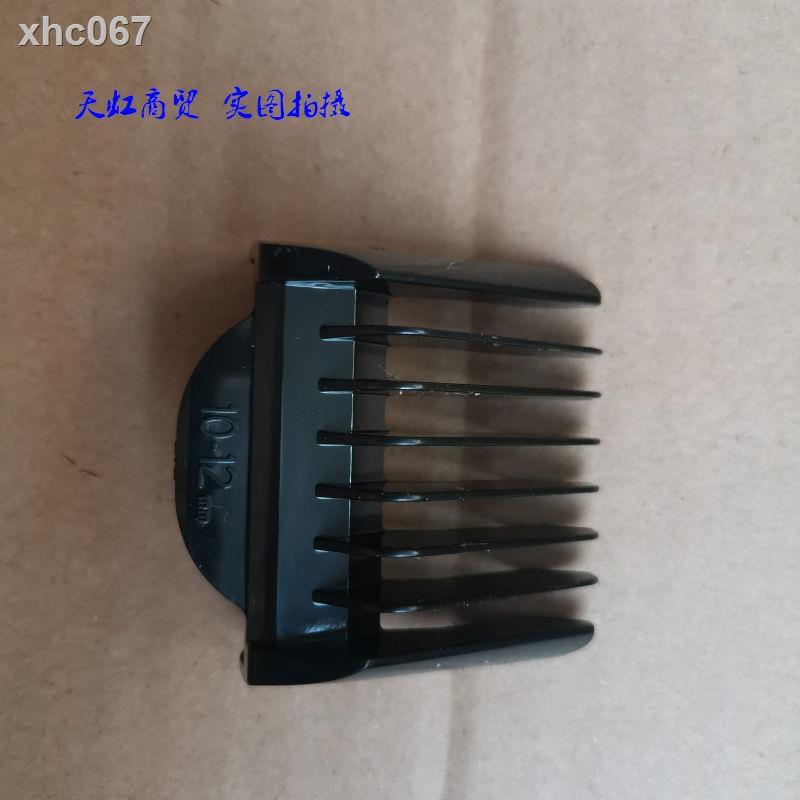 【免運】✹♨♕雷瓦RE-6501 6305理發器 限位梳 卡尺 油 刀頭 理發布 剃刀 一套