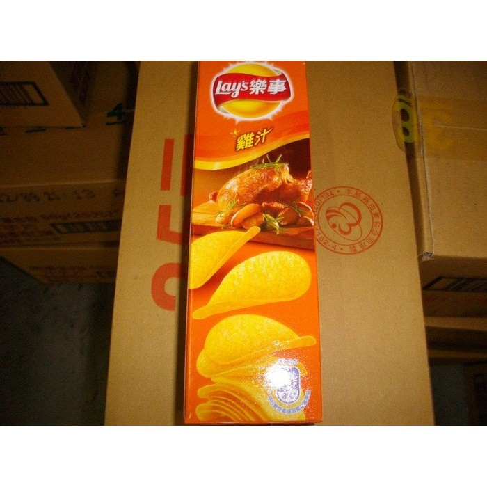 洋芋片 意合包 雞汁 口味 60g/盒,15盒/箱