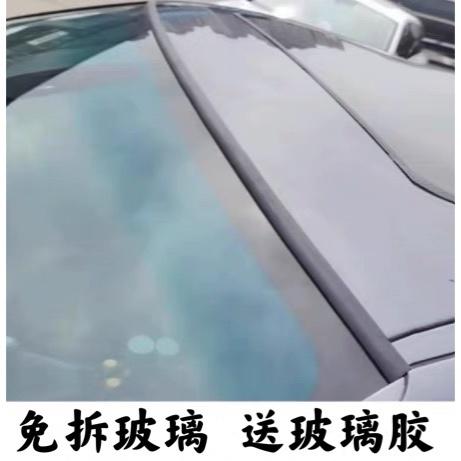 門窗密封條 硅膠條 適用於寶馬3系 E90 318i 320i 325i 前擋玻璃膠條壓條後擋密封條 防塵 防水