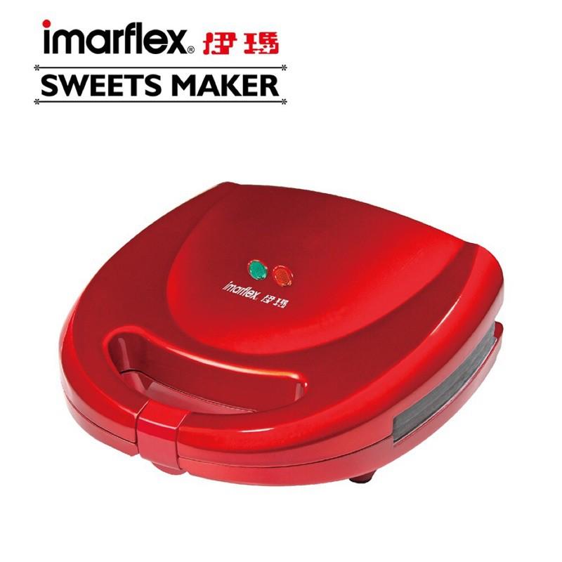 【品樂生活】免運 日本伊瑪 imarflex 5合1烤盤鬆餅機 IW-702 (鯛魚燒機/甜甜圈機/點心機/三角飯糰機)