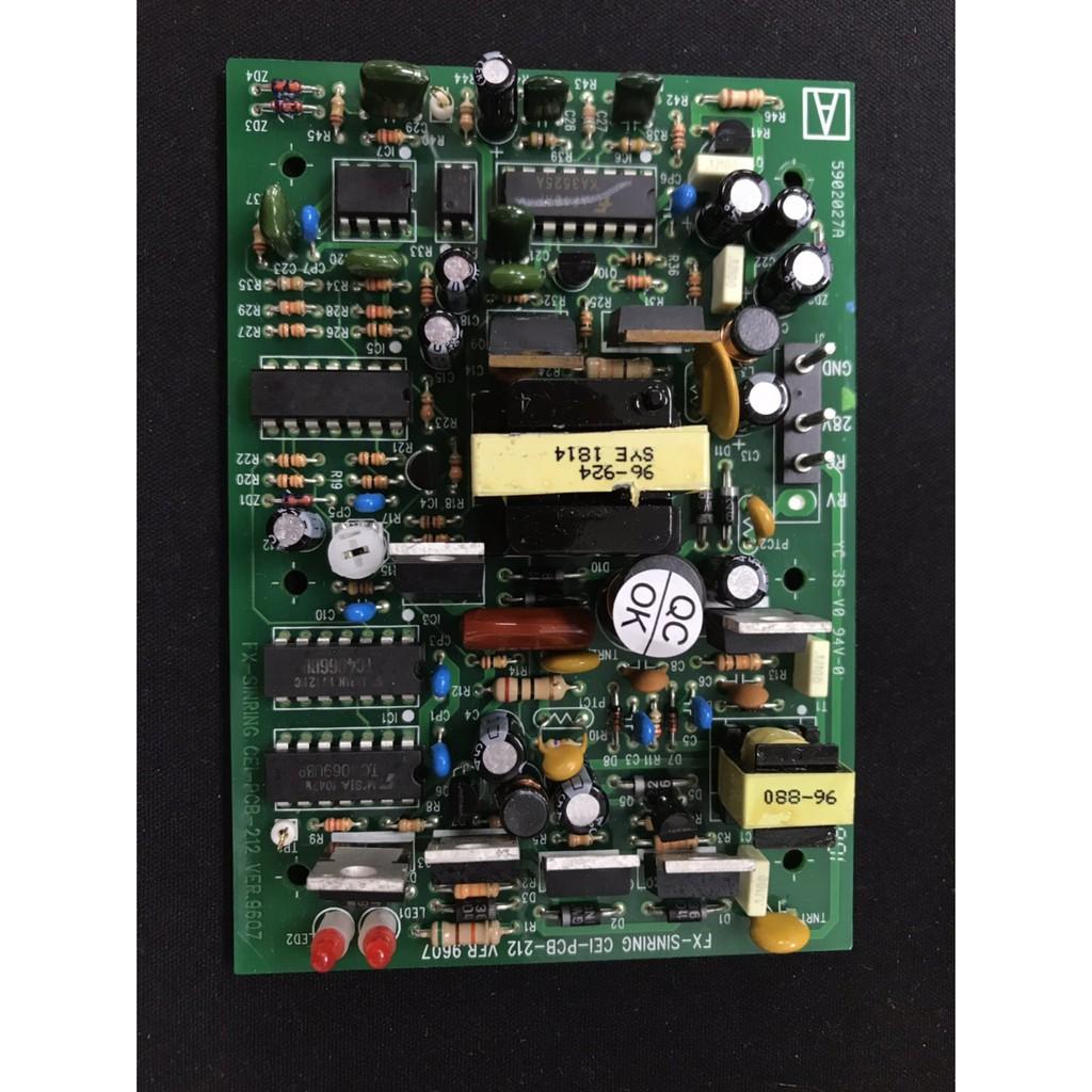 #萬國總機系統#FX-100鈴流產生器#擴充卡#商用電話#電話總機#正弦波鈴流產生器