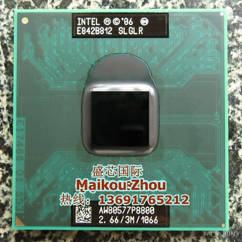 ⭐免運⭐P8800 P8700 T9800 T9400 T9550 T9600 T9900筆記本CPU正式版原針