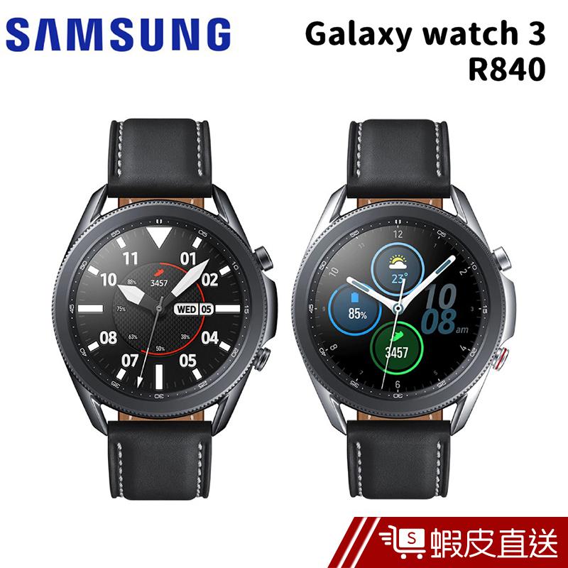 Samsung 三星 Galaxy watch 3 45mm R840 智慧手錶 藍牙版 公司貨 現貨 蝦皮直送