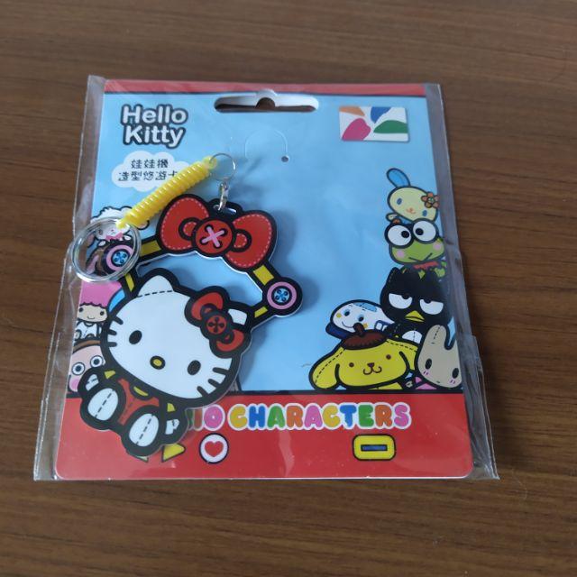 各種悠遊卡:Hello kitty 娃娃機造型 茄芷袋懷舊造型 蝴蝶結 骰子 kt達摩3D造型  牛奶糖-現貨
