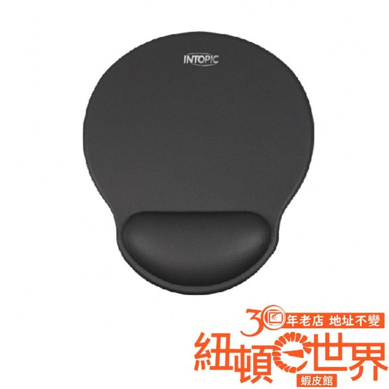 INTOPIC 廣鼎 PD-GL-027 PU皮革 紓壓 護腕 滑鼠墊 黑色 /紐頓e世界
