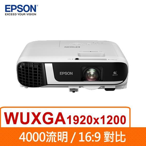 EPSON EB-FH52 商務投影機 自動開機 3LCD色彩 內建無線連接 鏡像投射 投影機