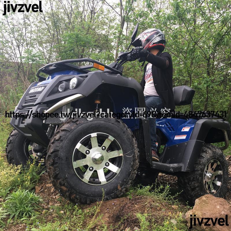 新款150-250水冷12寸鋁輪 差速器 四輪沙灘車摩托車 大公牛沙灘車