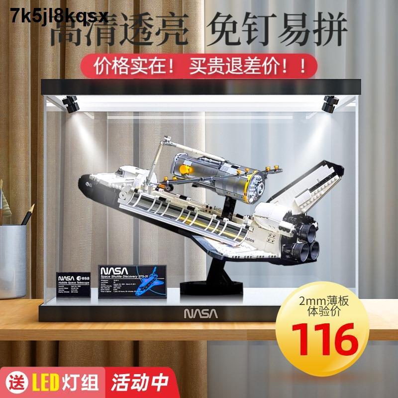 『限時熱賣』❃華湘亞克力展示盒適用樂高10283發現號航天飛機亞克力透明收納盒