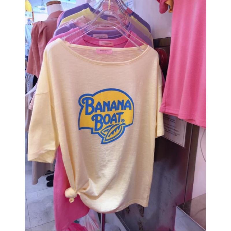 [黃現貨]竹節棉BANANA BOAT香蕉🍌船
