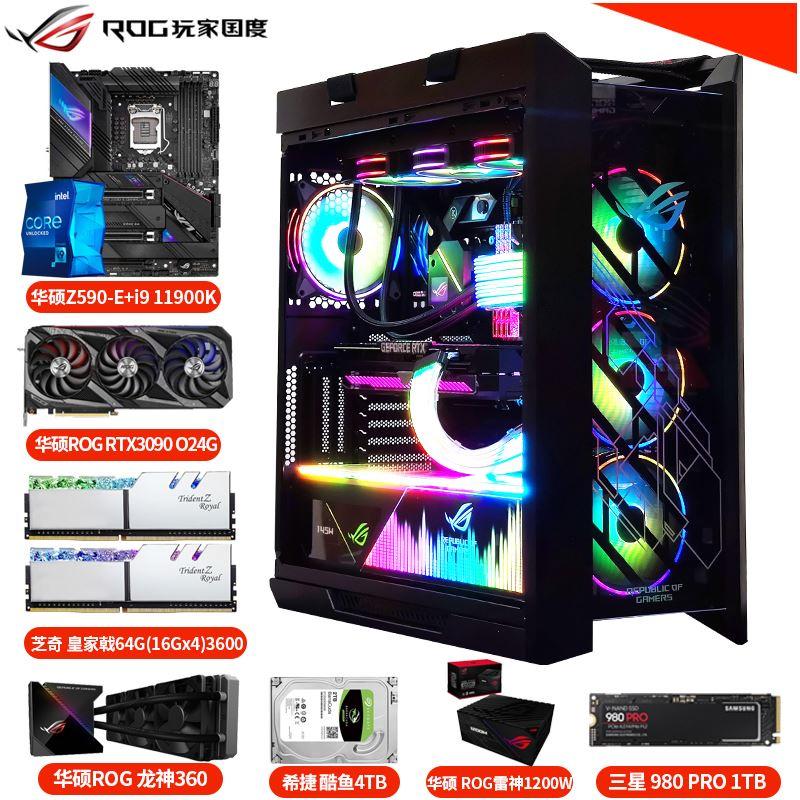 【台灣 現貨】 正品華碩ROG全家桶主機i9 11900K 3090遊戲顯卡DIY組裝臺式電腦整機4