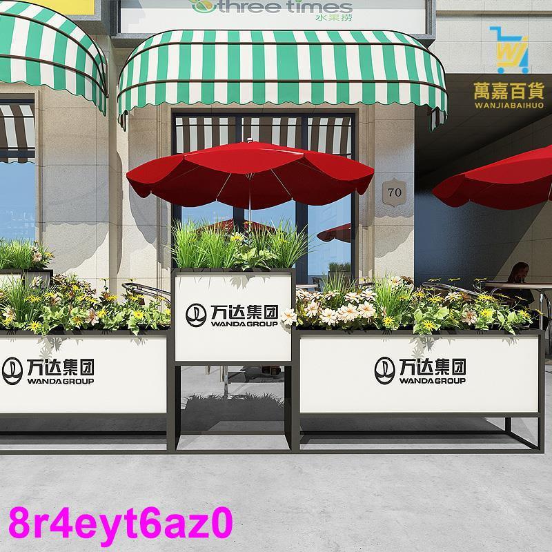 【精品現貨】戶外鐵藝鍍鋅板花箱組合定制花槽花池花壇造型創意庭院售樓部花圃
