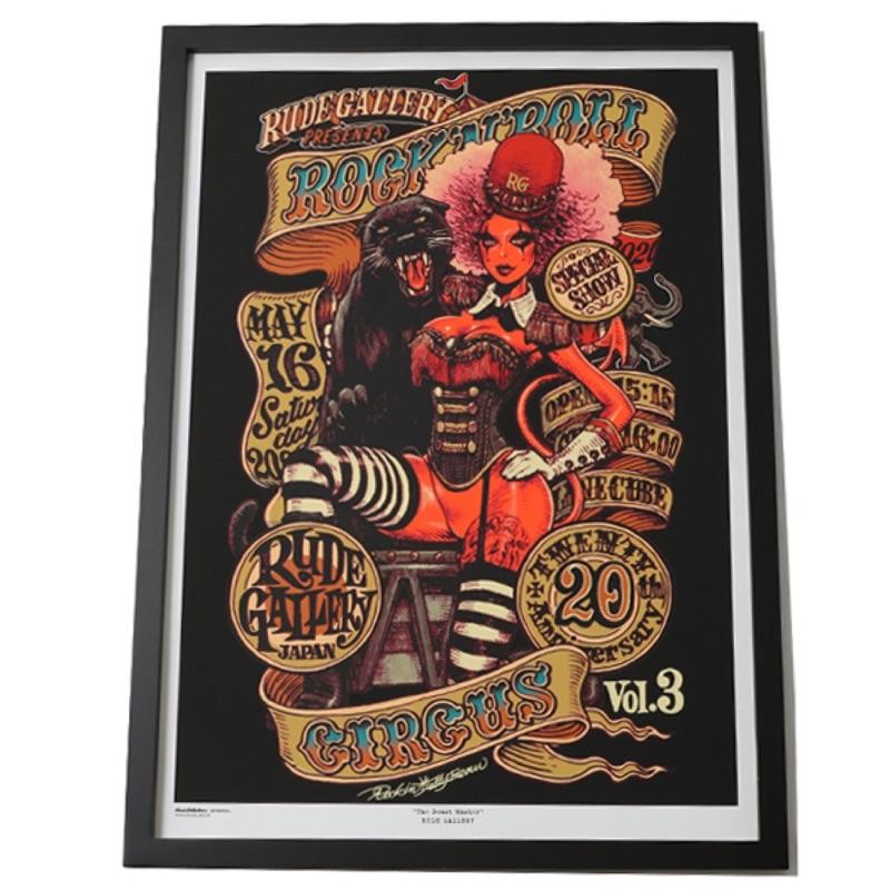 Rockin' Jelly Bean x RUDE GALLERY 20週年 Beast Master 馴獸師絹印海報