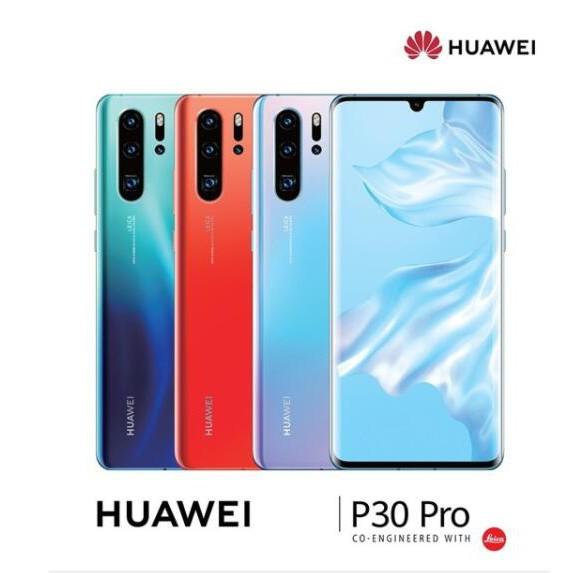 華為 HUAWEI P30 pro 256GB 8GB記憶體 50X變焦 雙卡 曲面屏 四攝 華為 手機 30pro